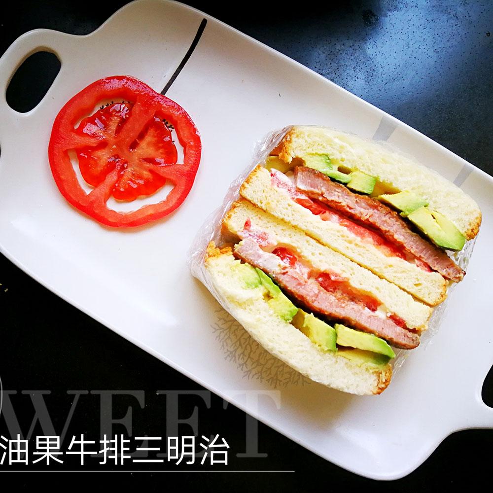 牛油果牛排三明治