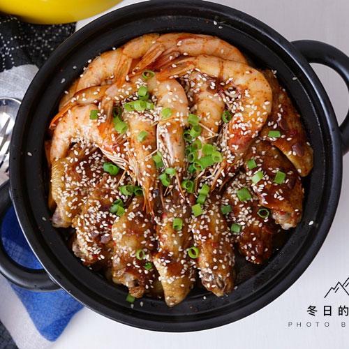 鸡翅鲜虾煲