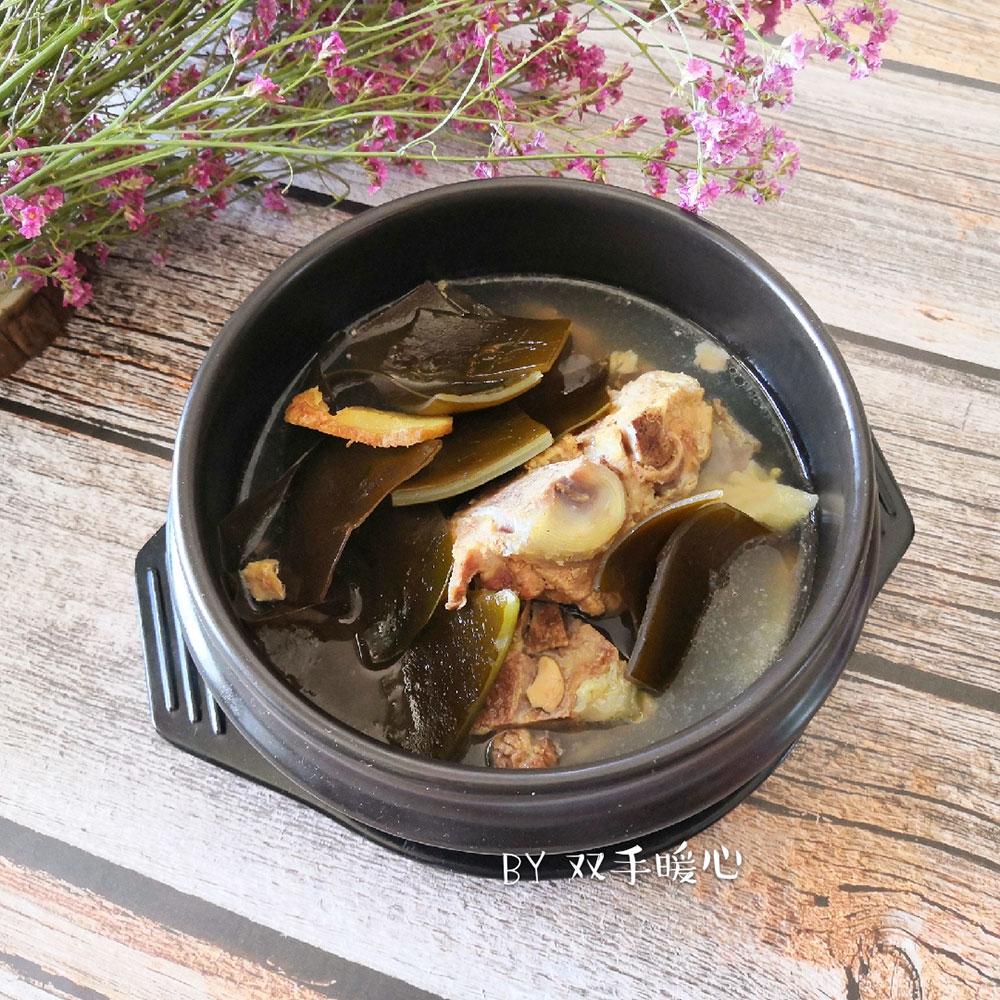 海带脊骨汤