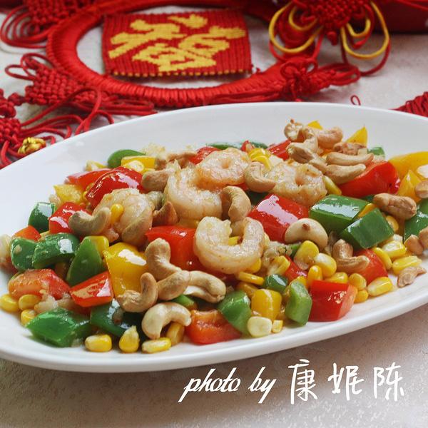 五彩虾仁鳕鱼粒