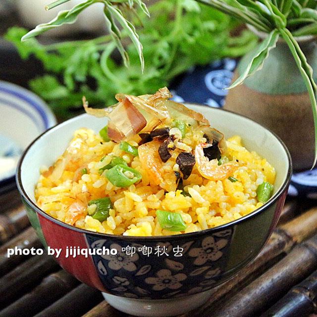香菇酱黄金炒饭