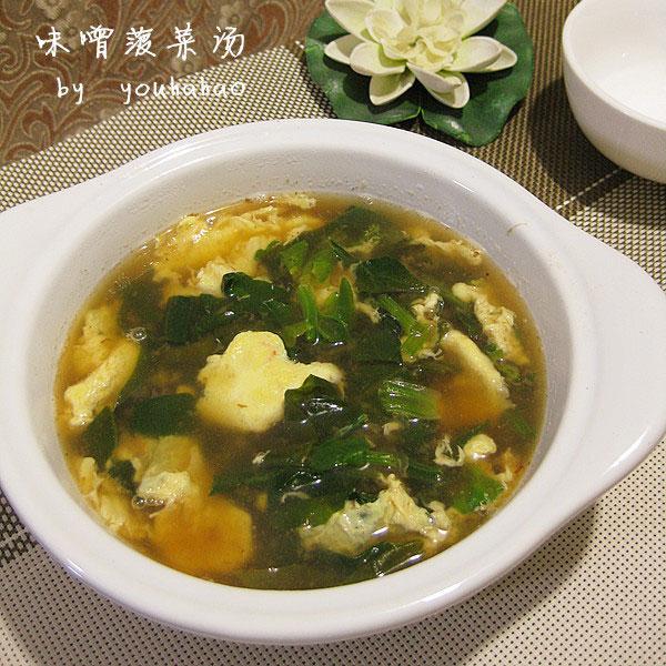 味噌菠菜汤
