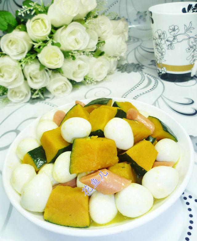 火腿肠南瓜鹌鹑蛋
