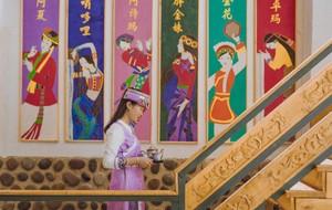 滇西王子·云南多民族美食文化餐厅