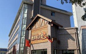 东方饺子王(工农大路南湖店)