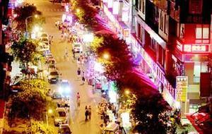 陶珠路夜市